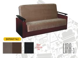 Диван-кровать Лира-3