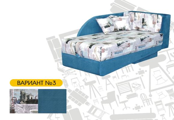Диван-кровать Джеки-2, вариант 3
